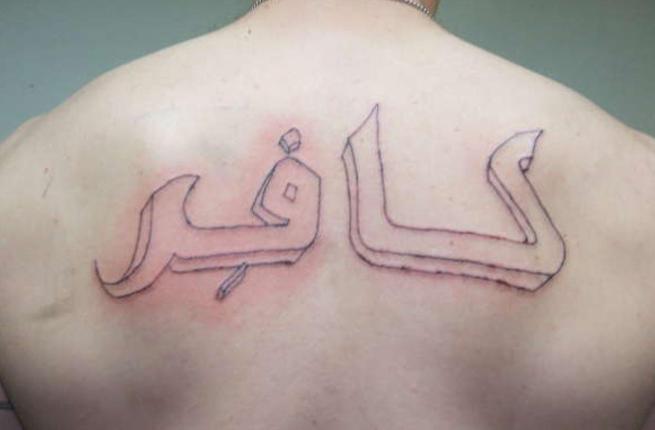 tattoofail3
