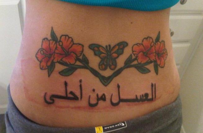tattoofail4